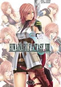 HIWAINARU FANTASY XIII[42]