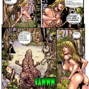 Читать порно комикс цветок ганжи