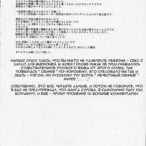 [desudesu] Hi-PER PINCH - Naburi x2 02