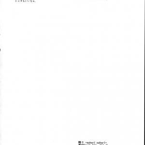 [desudesu] Hi-PER PINCH - Naburi x2 44