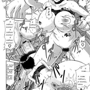 020_Manatsu_no_Hanazono_018 copy