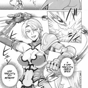 [SaHa] Soul Impact 1 - 04