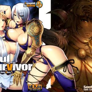 SaHa_Soul_Survivor_02