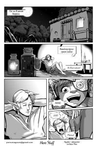 Hero Stuff[9]