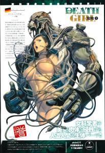 Обложки с аниме-манг