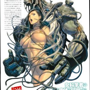 Comic Magazine Pin-up (comixhere.xyz) 1