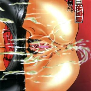 Comic Magazine Pin-up (comixhere.xyz) 33