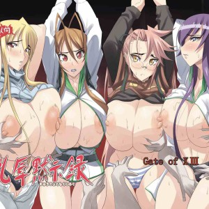 Highschool of the Dead Collection (comixhere.xyz) (49)