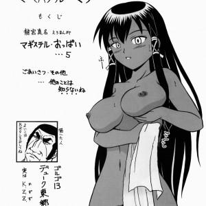 Magisteru_Mana_02