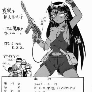 Magisteru_Mana_16