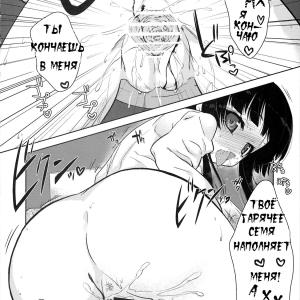 Mio-tan_1_-_29