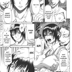 SaHa_Sexualizm_147