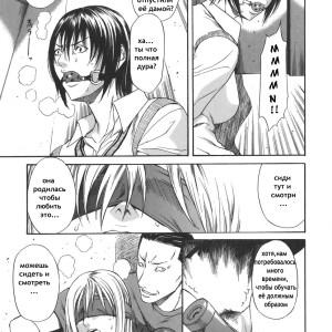 SaHa_Sexualizm_161