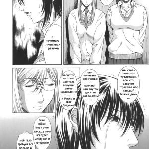 SaHa_Sexualizm_180