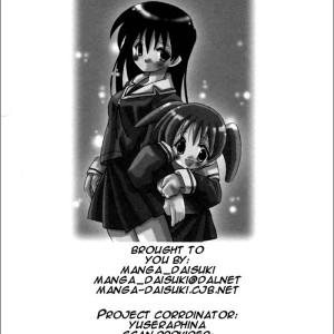 SakakiManga-Daioh_017