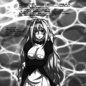 02_Sekirei_YDT_001