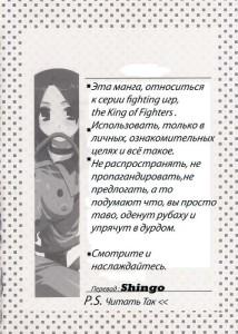 ЛЕСТНИЦА ВИП[21]