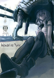 Wowari no Yume[26]