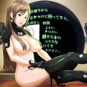 412033 - Usatarou gantz reika_shimohira