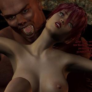 Порно онлайн в плену у вампиров фото 47-659
