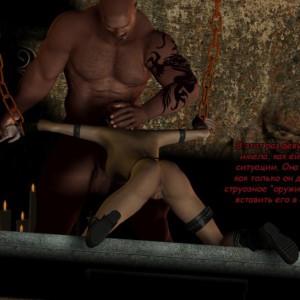 Порно онлайн в плену у вампиров фото 47-637