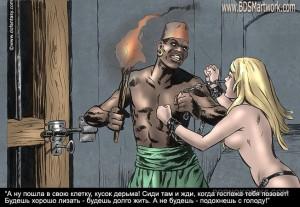 Невольничий рынок Занзибара 2 - (30)