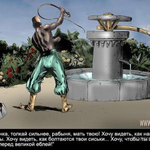 Невольничий рынок Занзибара 2 (comixhere.xyz) (15)