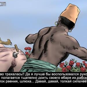 Невольничий рынок Занзибара 2 (comixhere.xyz) (28)