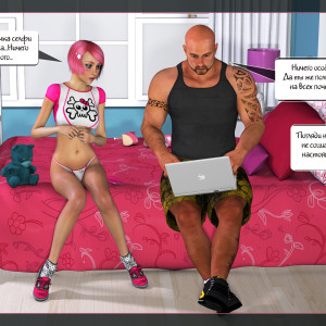 08_Dolly_Social_Network_007