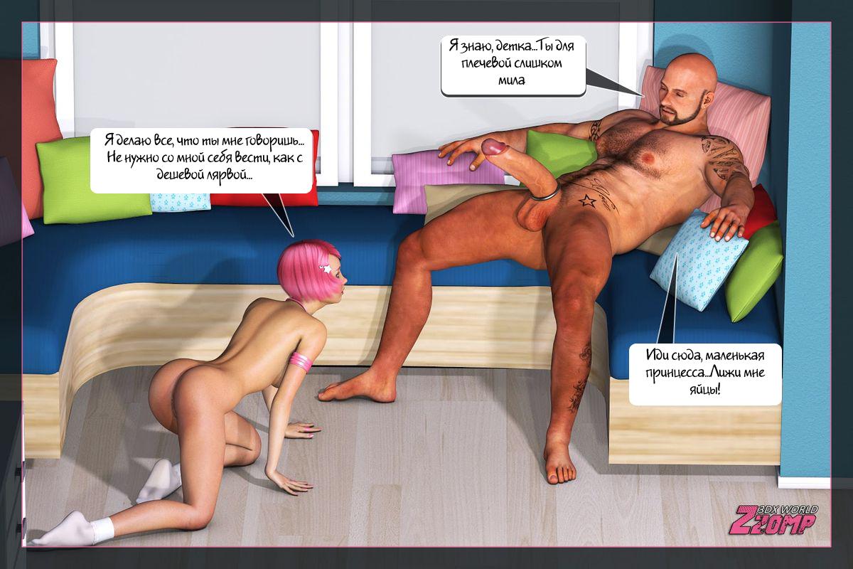 Gay boys sucking balls