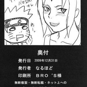 naruto - marry me (39)