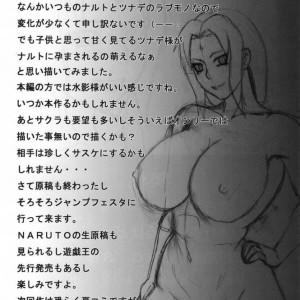 naruto - marry me (40)