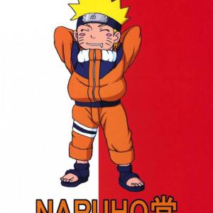 naruto - marry me (41)