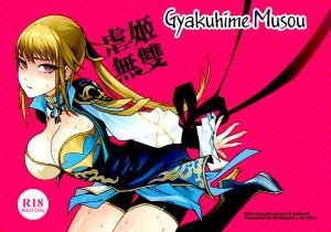 Gyakuhime Musou[26]