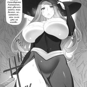 Dragons Crown futanari (4)