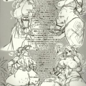 Dragons Crown futanari (52)
