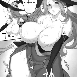 Dragons Crown futanari (6)