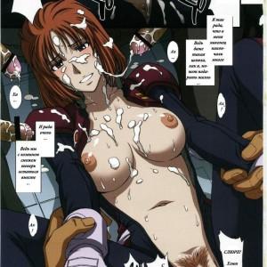 Секс рабыня (14)