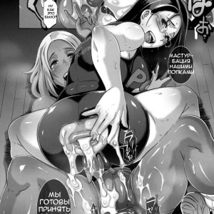 Delightfully Fuckable and Unrefined!! Anal Fuck-Day (comixhere.xyz) (11)