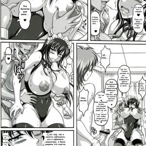 [SaHa] My Personal Big Breasted Masturbation Maid X2 - 29