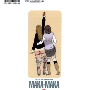 maka-maka_v1_ch12_012