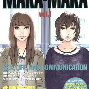 maka-maka_v1_ch1_000