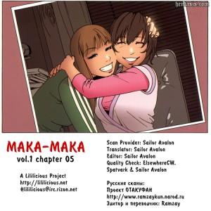 maka-maka_v1_ch5_008