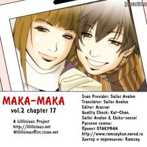 maka-maka_v2_ch17_008