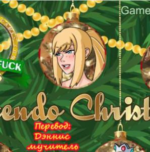 Nintendo Сhristmas (Пиксельное рождество)