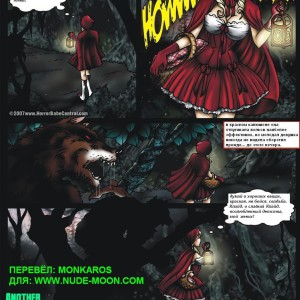 Another Fable of Fright - Little Red Riding Hoo_1_hentasis.com