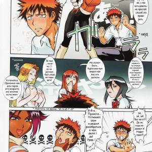 BariEtchi_lo 05-hentasis.com