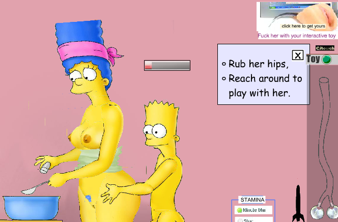 Bart Simpson loves Mom