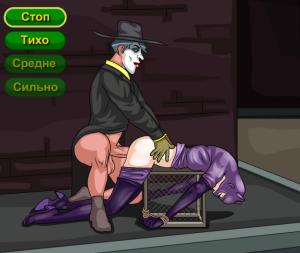 Шлюха (Whore)