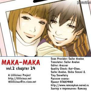 maka-maka_v2_ch24_014